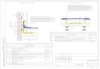 Проектная и рабочая документация на новое строительство