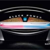 Профессиональный горизонтальный солярий «UWE BLACK POWER»