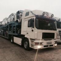 Перевозка авто в  Читу