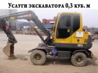 Аренда экскаватора Volvo EW130 ковш 0,6
