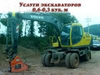 Аренда экскаватора Volvo EW55 ковш 0.3 куб.м