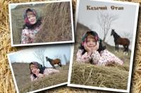 Фотосессии в разных стилях