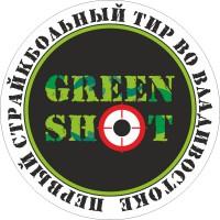 """Страйкбольный тир """"GreenShot"""". Стоимость сеанса"""